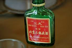 chinese rice wine bajiu